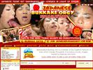 Japanese website Japanese Bukkake Orgy
